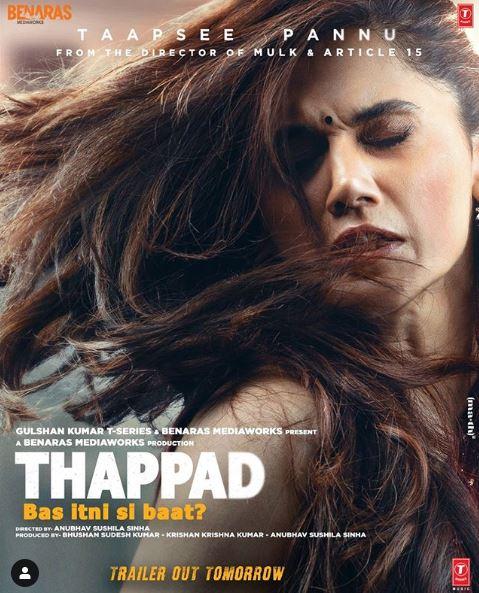 तापसी पन्नू (Taapsee Pannu) की फिल्म 'थप्पड़' (Thappad) का पोस्टर हाल ही में रिलीज़ हुआ है। इस पोस्टर को लोग बहुत शेयर कर रहे हैं और करे भी क्यों नहीं, ये है ही इतना कमाल का! बहुत समय बाद शायद बॉलीवुड में पोस्टर मेंफिल्म की कहानी को इतना स्ट्रॉन्ग्ली पेश किया गया है। बता दें कि यह फिल्म डोमेस्टिक वॉयलेंस जैसे बड़े मुद्दे पर बनी है। इस फिल्म की टैग लाइन भी बहुत कुछ कहती है