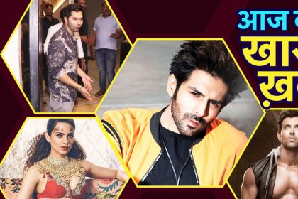 Top News: Kartik Aaryan drive autorickshaw, Shah Rukh Khan superhit film DDLJ Part 2