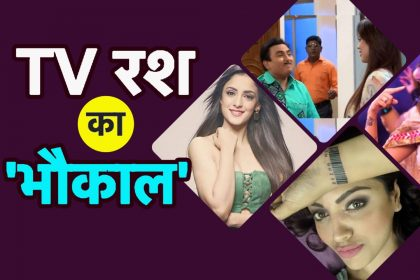 TV Top 5 News: Diya Mirza slam Kapil Sharma, Jethalal says I love you to babita