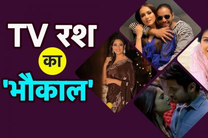 TV Top 5 News: Nia Sharma shares wedding tips, Shweta Tiwari post wedding reception photos