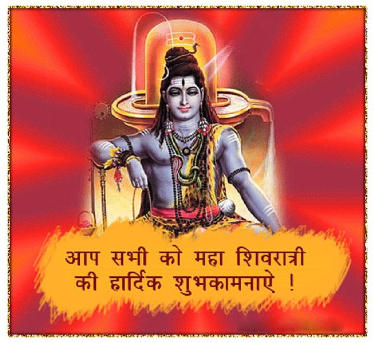 ॐ में ही आस्था ॐ में ही विश्वास ॐ में ही शक्ति ॐ में ही सारा संसार ॐ से ही होती हैं अच्छे दिन की शुरुआत जय शिव शंकर