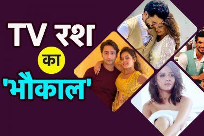 TV Top 5 News: दलजीत कौर का शो 'गुड्डन तुमसे ना हो पाएगा में सफर हुआ ख़तम, अर्जुन बिजलानी ने बताया सफलता का राज