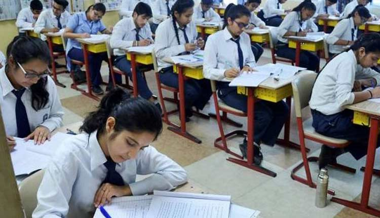 Board Exams 2020 Preparation Tips In Hindi