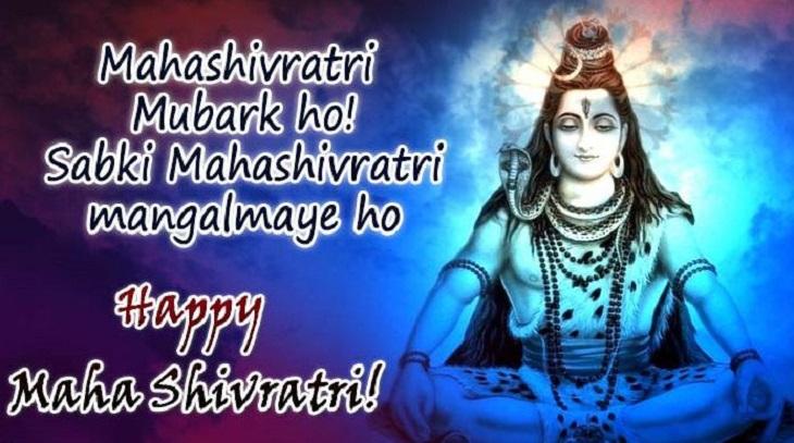 शंकर की ज्योति से नूर मिलता है; भक्तों के दिलों को सकूं मिलता है; शिव के द्वार आता है जो भी; सबको फल जरूर मिलता है। शुभ महाशिवरात्रि।