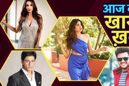 Top 5 News: शाहरुख खान करेंगे राजकुमार हिरानी के साथ काम, मलाइका अरोडा ने छैय्यां-छैय्यां रीमेक पर दिया बयान