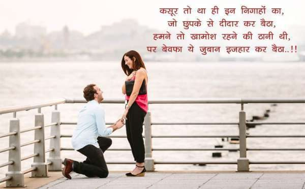 Happy Propose Day 2020 Wishes Images