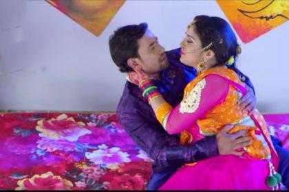 Amrapali Dubey Bhojpuri Song: आम्रपाली और निरहुआ का रोमांटिक सॉन्ग देख खुश हो जाएगा आपका दिल