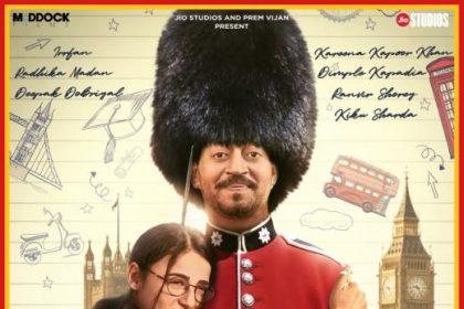"""Angrezi Medium: इरफान खान ने फिल्म """"अंग्रेजी मीडियम"""" के ट्रेलर रिलीज की घोषणा की, यहाँ देखो वीडियो"""