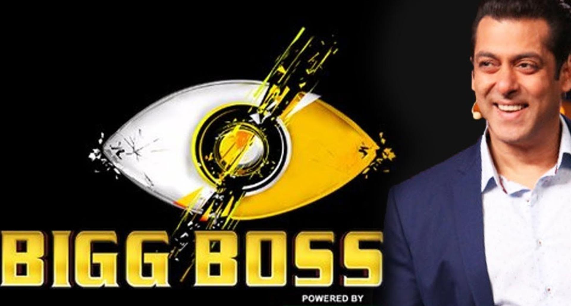Bigg Boss Shocking Facts: BB का घर भी है 'छुपा रुस्तम', सफाई के लिए कंटेस्टेंट्स नहीं बल्कि होता है पूरा स्टाफ