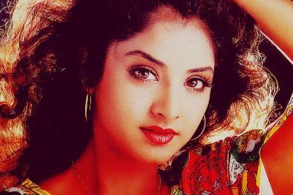 Divya Bharti Birthday Special: दिव्या भारती की अनसुनी कहानियां, 2 साल में 16 फिल्में और रहस्यमय मौत