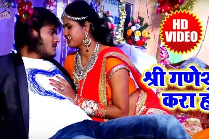 Chandni Singh Video Song: चांदनी सिंह और अरविंद अकेला कल्लू का गाना हुआ वायरल, देखें वीडियो