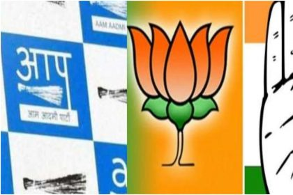 Delhi Election 2020 Results all you need to know about Delhi Election 2020 timing, date and parties name