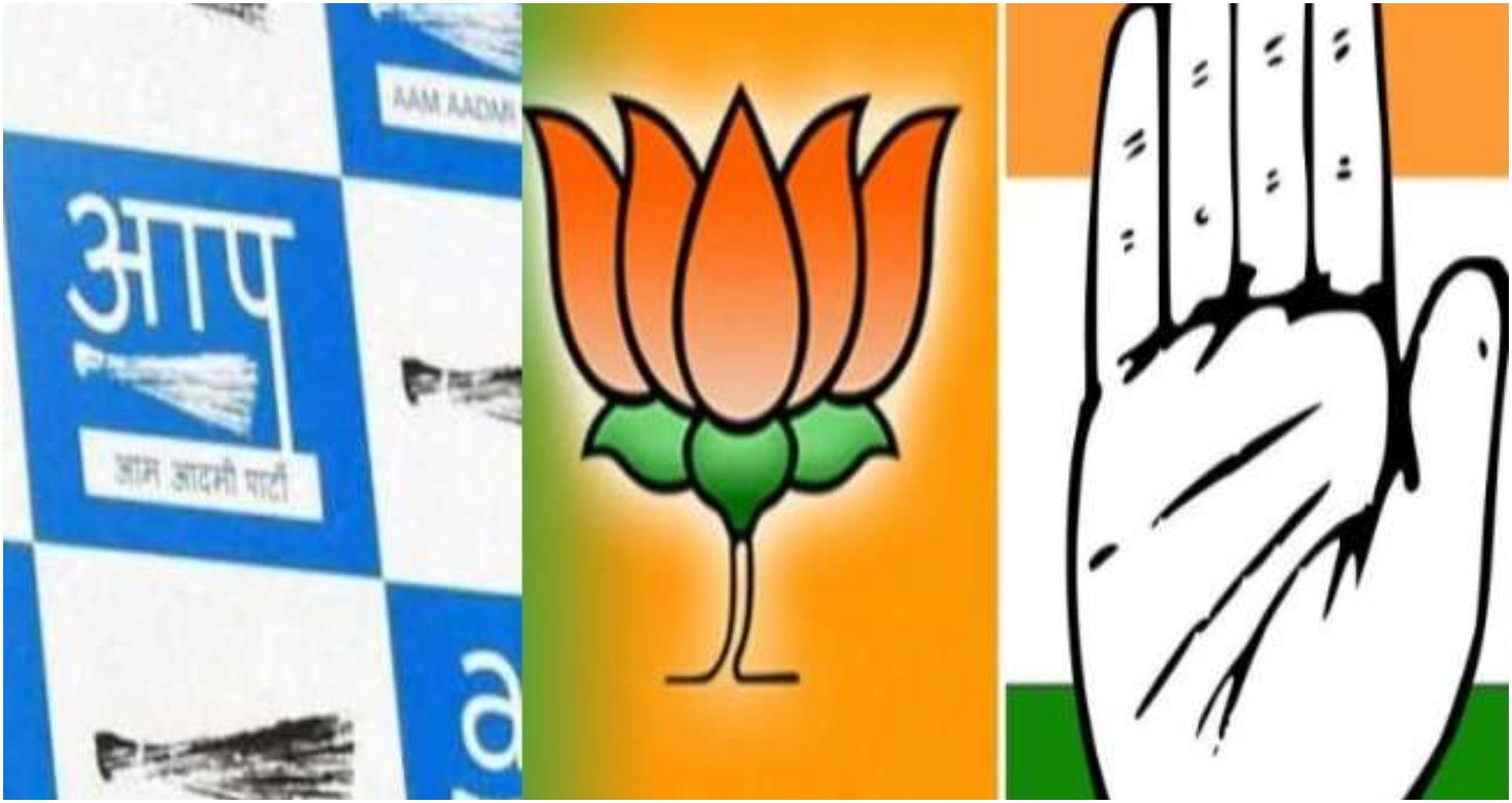 Election Results LIVE Streaming: दिल्ली विधानसभा चुनाव के नतीजों को कब, कहां और कैसे देखें LIVE टेलिकास्ट