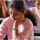 UP Board Exams 18