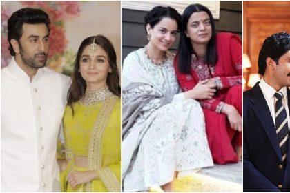 Mahesh Bhatt ने मारी थी Kangana Ranaut को चप्पल, Raveena Tandon और Bharti Singh को हो सकती है जेल