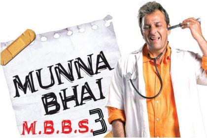 MUNNA BHAI MBBS: संजय दत्त और अरशद वारसी एक बार फिर फिल्म 'मुन्ना भाई एमबीबीएस' का तीसरा सीक्वल जल्द ला रहे है