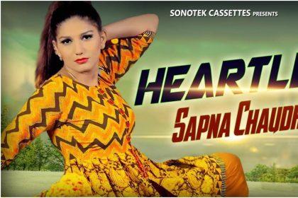 Sapna Choudhary Dance: सपना चौधरी का हरियाणवी गाना 'हार्टलेस' सुनकर झूम उठेंगे आप, यहाँ देखे वीडियो