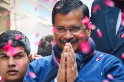 Delhi Election Result: रुझानों में आप को 53 तो बीजेपी को 17 सीटें, कांग्रेस का सूपड़ा साफ