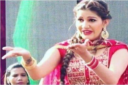 Sapna Chaudhary Video: सपना चौधरी ने 'इंग्लिश मीडियम' सांग पर किया जोरदार डांस, देखें वीडियो
