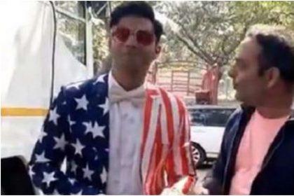 वरुण धवन ने उड़ाया अमेरिकी राष्ट्रपति ट्रम्प का मजाक, बाद में डिलीट किया वीडियो