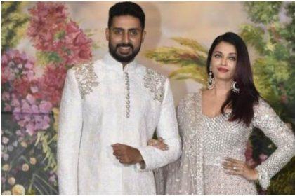 Aishwarya Rai Bachchan and Abhishek Bachchan award show dance video went viral