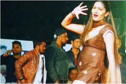 Sapna Choudhary Song: सपना चौधरी ने इस हरियाणवी गाने पर डांस से मचाया तहलका, वायरल हुआ वीडियो