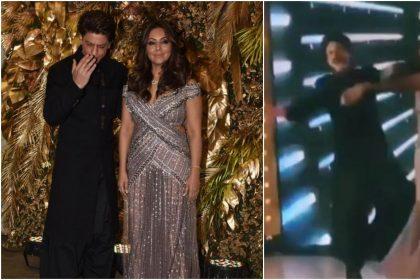शाहरुख खान और गौरी ने 'कजरा रे' और 'सड़ी गली भूल के' गाने पर लगाये ठुमके, करण जोहर ने भी साथ खूब साथ, Video