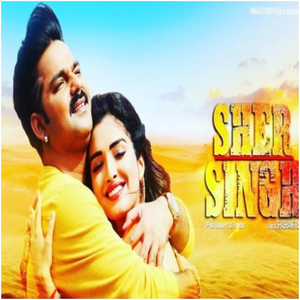 Pawan Singh Songs: भोजपुरी इंडस्ट्री के सुपरस्टार पवन सिंह का भोजपुरी गाना 'दूसर दुवार' रिलीज हो गया है