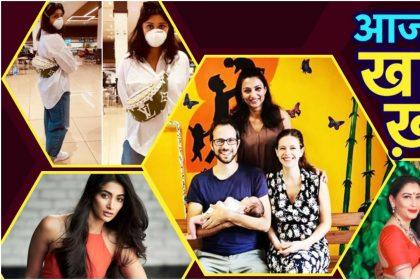 Bollywood Top 5 News: एक्ट्रेस Kalki Koechlin ने शेयर की बेटी की तस्वीर, Parineeti Chopra हुई ट्रोल