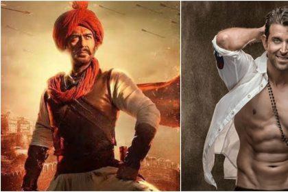 ऋतिक रोशन ने अजय देवगन की 'तानाजी: द अनसंग वॉरियर' का किया रिव्यु, काजोल और सैफ अली खान के बारे में भी की बात