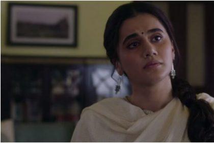 Thappad Movie: तापसी पन्नू को लगा दोहरा झटका, विरोध के बाद अब ऑनलाइन लीक भी हुई 'थप्पड़'