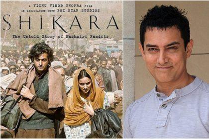 कश्मीरी पंडितों पर बनी फिल्म 'शिकारा' पर आमिर खान का ट्वीट, कहा- इतिहास की सबसे दुखद घटनाओं में