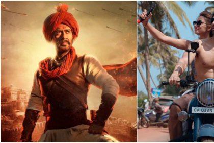Tanhaji VS Malang Box Office Collection: तानाजी का 33 दिन दमदार परफॉरमेंस, मलंग ने 5वें दिन कमाए इतने करोड़
