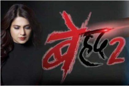 Beyhadh 2 SPOILER ALERT: MJ ने माया और रुद्र के शादी के रिसेप्शन की योजना बनाई, जहाँ कुछ बुरा हो सकता है