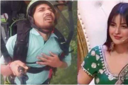 शहनाज का स्वयंवर: 'आसमान की ऊंचाइयों' के Viral Video वाला लड़का पहुंचा शहनाज का दूल्हा बनने