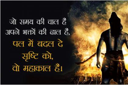Maha Shivaratri: जानिए किन कारणों की वजह से हिन्दू धर्म में महाशिवरात्रि को बहुत ज्यादा मान्य दिया जाता है