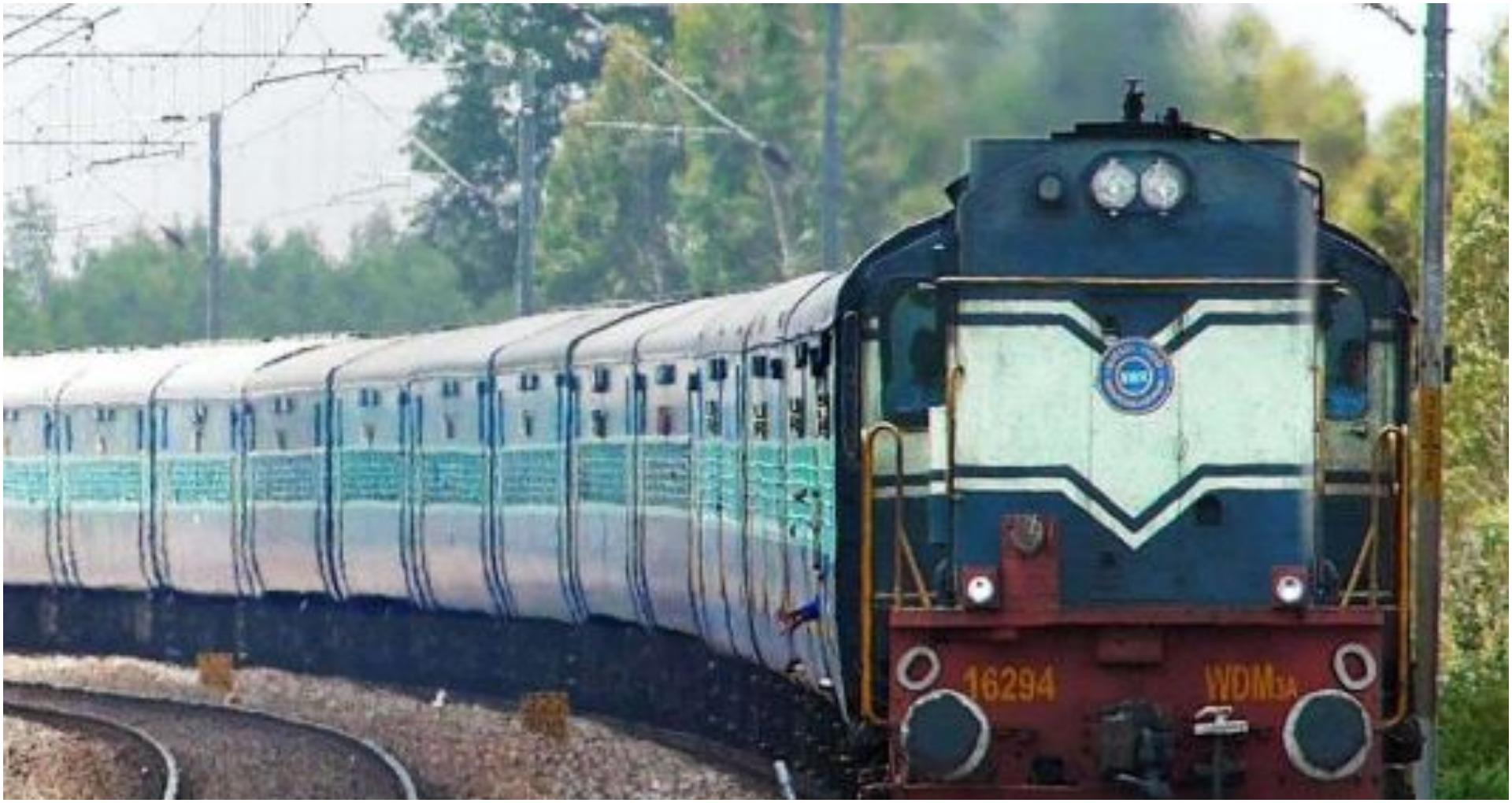 RRB NTPC Exam 2019 Date : रेलवे एनटीपीसी परीक्षा की तारीख बार-बार टाली जा रही, जानिए क्या है कारण?