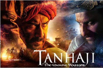 Tanhaji Box Office Collection, Day 34: अजय देवगन की तान्हाजी का 34वें दिन भी जादू कायम, कमाए इतने करोड़