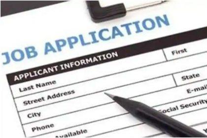 KVS Recruitment 2020: पीआरटी, टीआरटी और अन्य पदों के लिए साक्षात्कार प्रक्रिया जल्द होगी शुरू