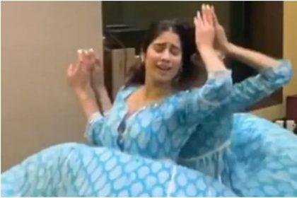जाह्नवी कपूर का डांस वीडियो हुआ वायरल, पिया तोसे नैना लागे रे पर झूमकर किया डांस, देखें वीडियो