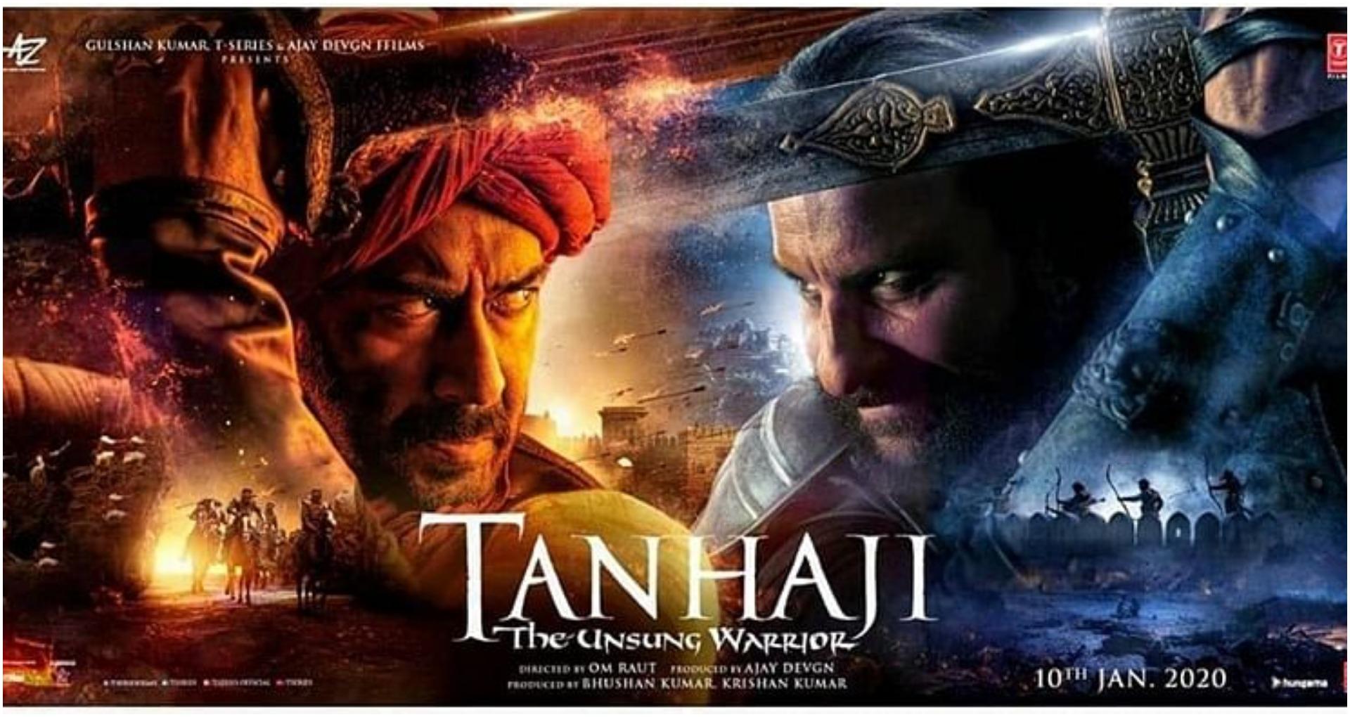 Tanhaji Box Office Collection: अजय देवगन की 'तान्हाजी' का जादू कायम, वीकेंड पर कमाए इतने करोड़