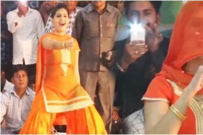 Sapna Choudhary Video: सपना चौधरी ने भोजपुरी गाना 'सैया जी दिलवा मांगे ले' पर किया धमाकेदार डांस, देखे वीडियो