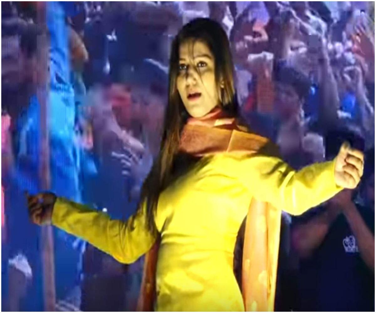 Sapna Chaudhary Video: सपना चौधरी ने हरयाणवी गाना 'मेरा के नापेगा भरतार' पर बिखेरा अपने डांस का जादू