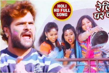 Khesari lal Song: खेसारी लाल के गाने 'आवा होली खेली' का धमाका, ढाई करोड़ से ज्यादा बार देखा गया
