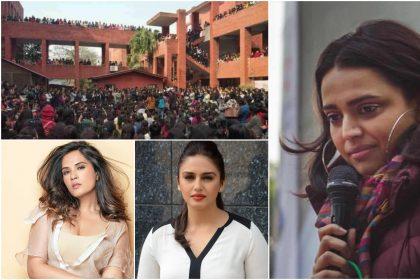 दिल्ली में गार्गी कॉलेज के लड़कियों के साथ हुई छेड़छाड़, स्वरा भास्कर, हुमा कुरैशी और ऋचा चड्ढा का फूटा गुस्सा
