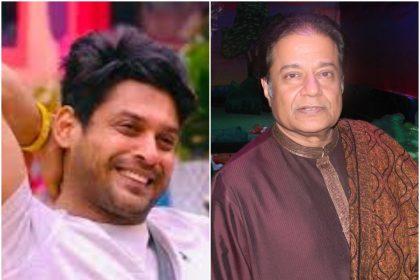 Siddharth Shukla: सिद्धार्थ शुक्ला के लिए अनूप जाटोला ने कही ऐसी बात जिसे सुनकर उड़ जाएंगे आपके भी होश