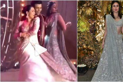 Armaan Jain Reception: Kareena, Karisma and Karan Johar dance on Bole Chudiya song