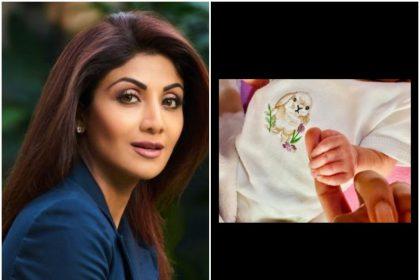 Shilpa Shetty Daughter: शिल्पा शेट्टी कुंद्रा और राज कुंद्रा एक बार फिर बने माता-पिता, घर जन्मी नन्ही परी