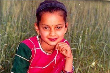 Kangana Ranaut Birthday Special: कंगना रनौत की ये बचपन की तस्वीरें देख खुश हो जाएंगे आप