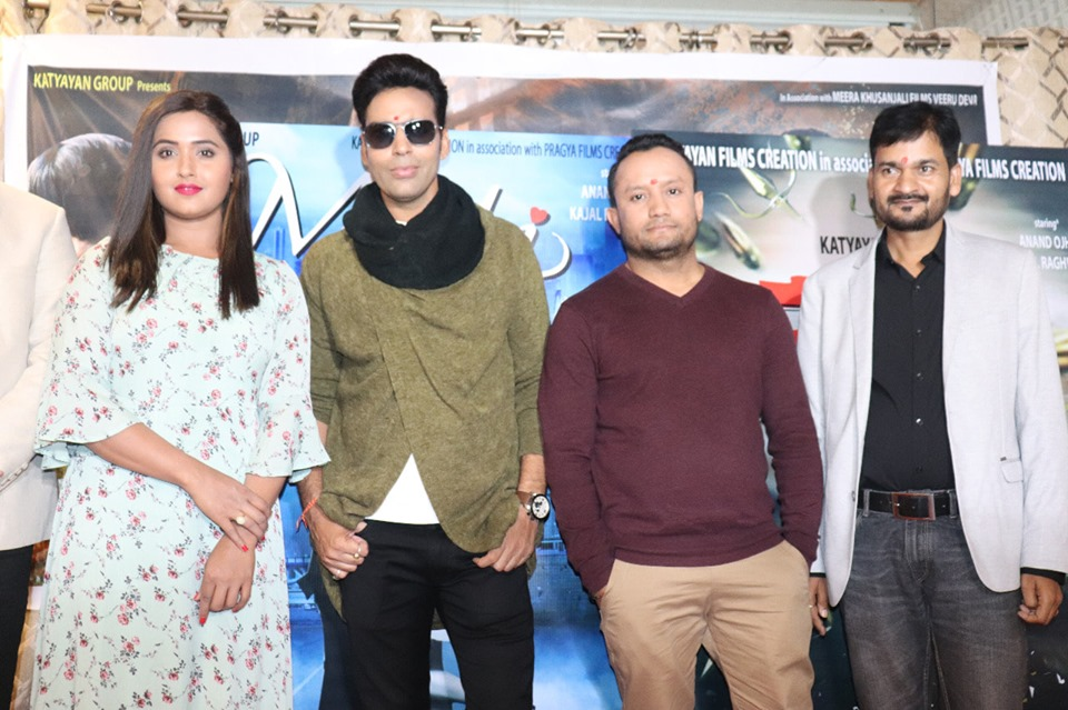 भोजपुरी एक्ट्रेस काजल राघवानी की फिल्म रण का दूसरा पोस्टर आया सामने, पोस्टर की हो रही है चर्चा